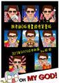 赵老师Q版漫画头像第一弹(小图)