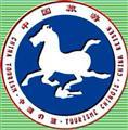 中国旅游标志