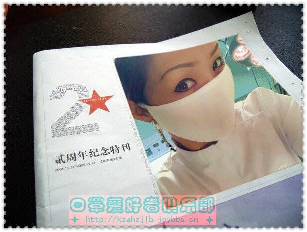 【后期】小护士在手术室