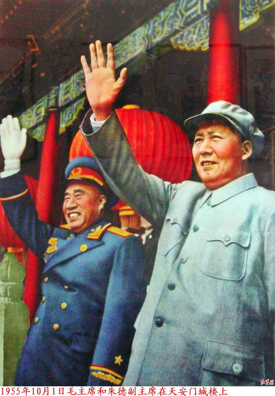 毛主席和朱总司令