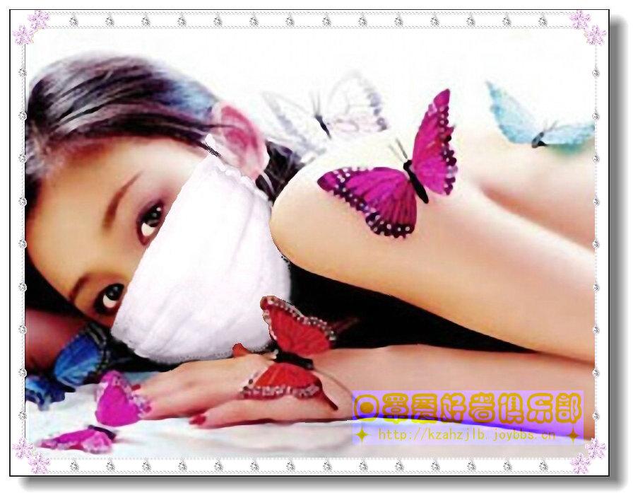 美女与蝴蝶...