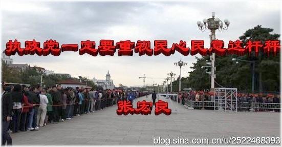 北京-清明时节...2