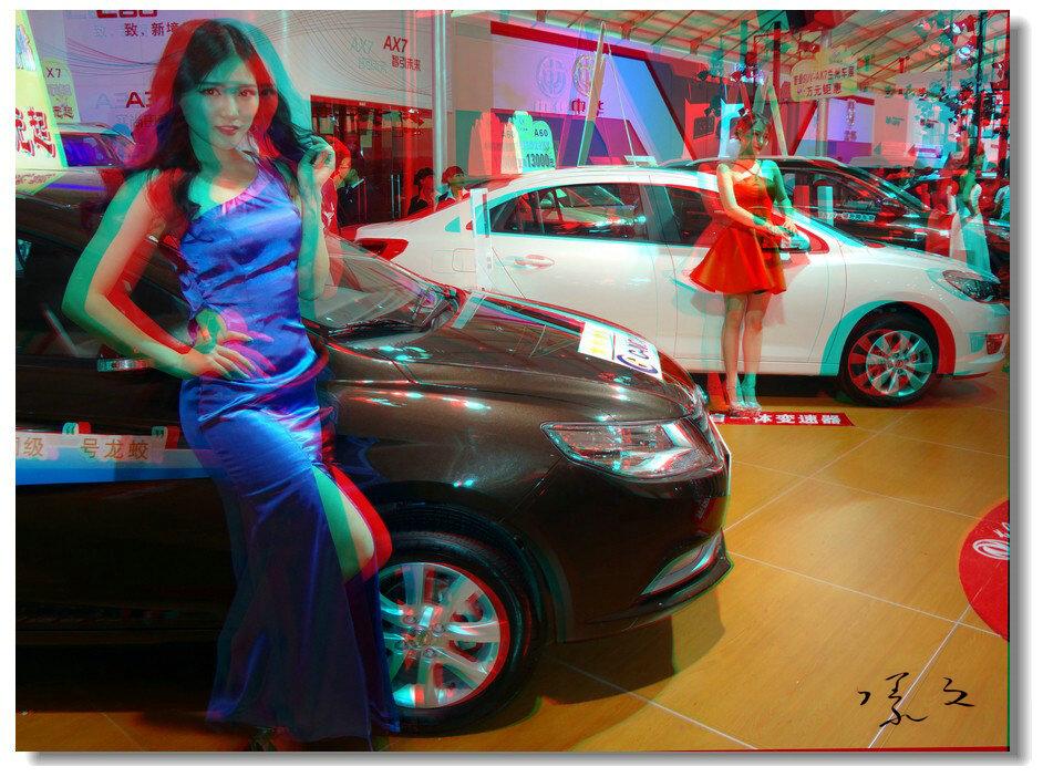 车模美女-6