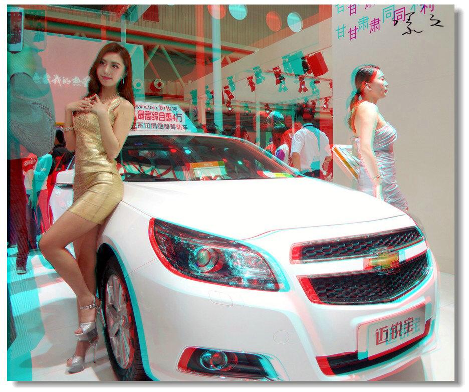 车模美女-3