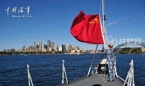 面临严峻考验的中国海军