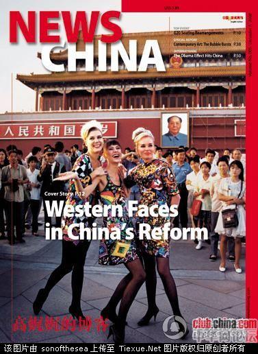 毛泽东在外国人心目中的地位
