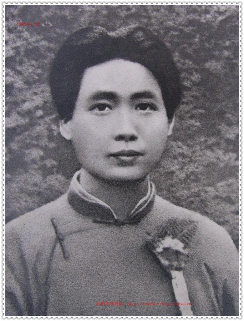 青年时代的毛泽东-1