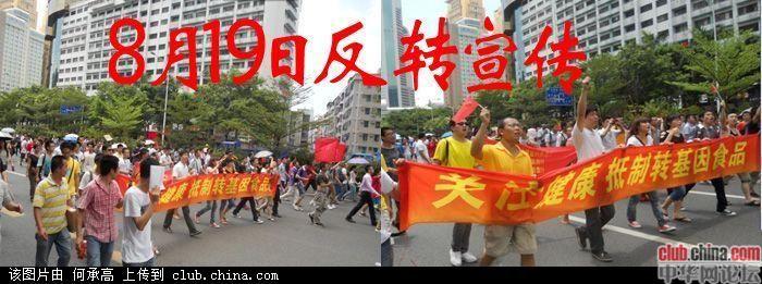 深圳红色网友反转宣传图片