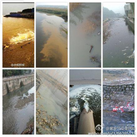 各地河流污染图片