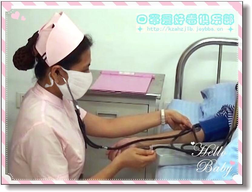 【原创】作诊断的女护士
