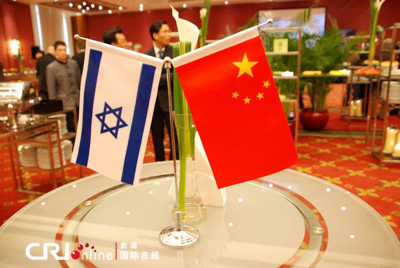 中国和以色列国旗