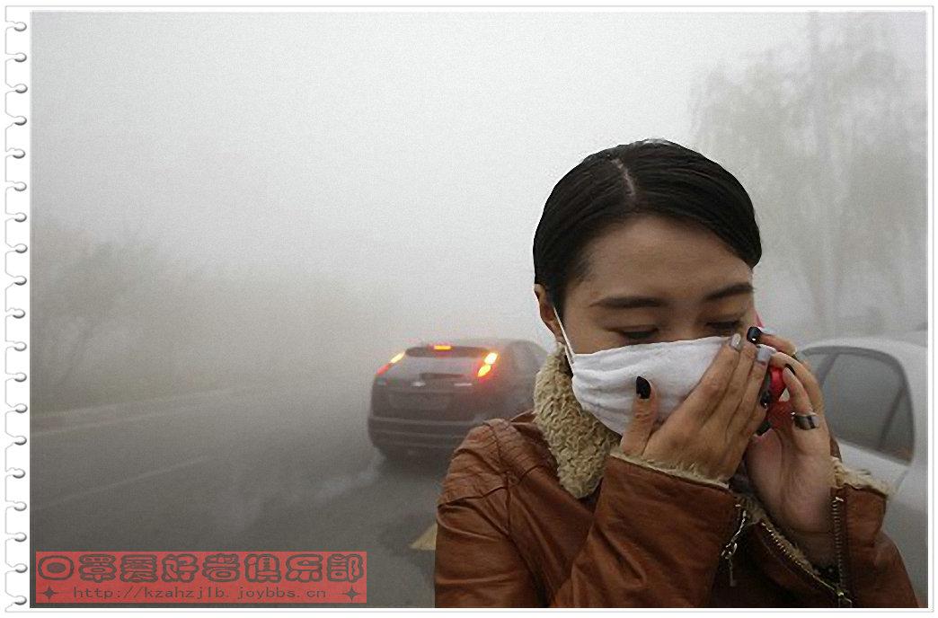 雾霾天-3