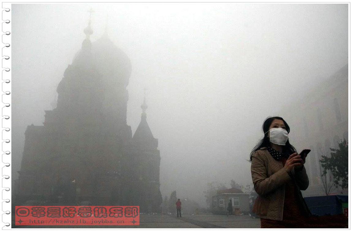 雾霾天-1