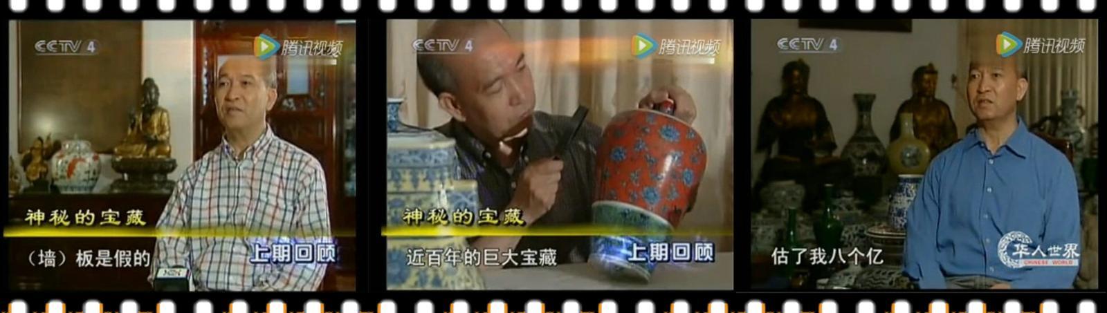 爱国华侨赵泰来-截图