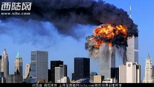911恐怖大骗局-2