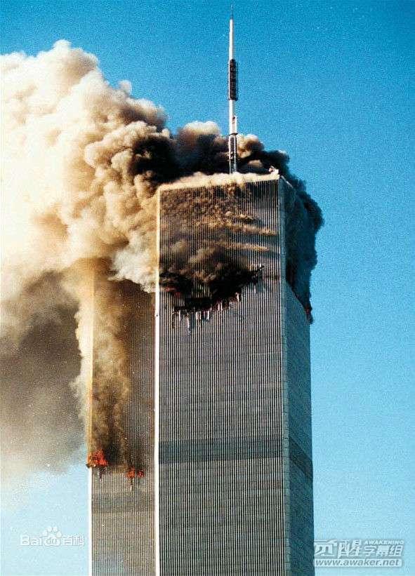 911恐怖大骗局-4