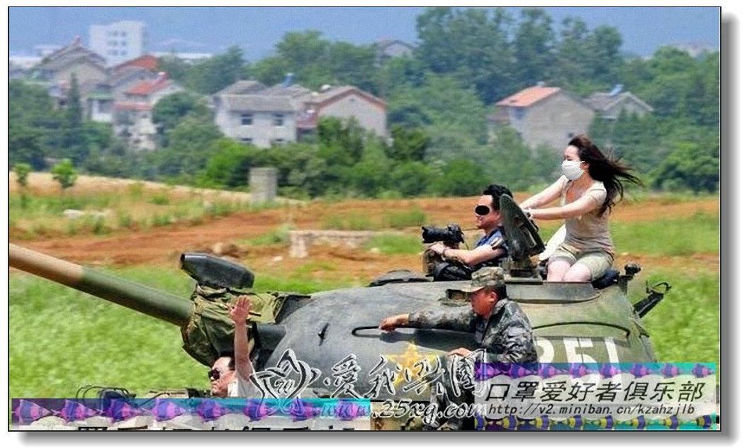 乘坐坦克兜风的军嫂-2