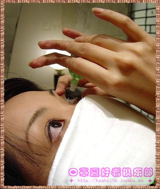 【原创】滴眼药的女子-1