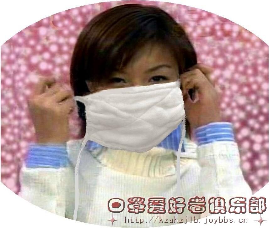【原创】MM戴口罩