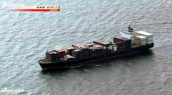 4、菲大吨位货船