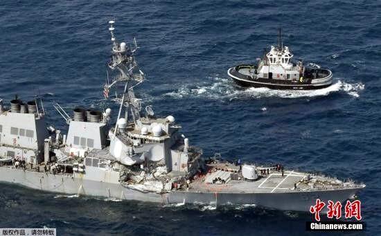 2、被撞残的宙斯盾舰