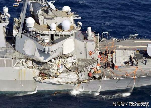 3、被撞残的宙斯盾舰