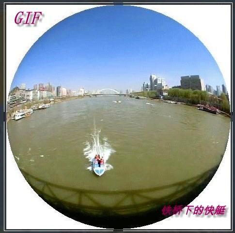 铁桥下的快艇 GIF动画-截图