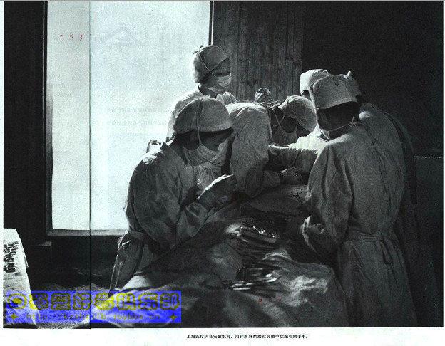 老照片-针刺麻醉 3