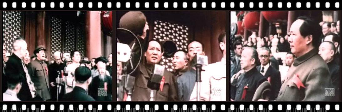 彩色纪录片《开国大典》截屏
