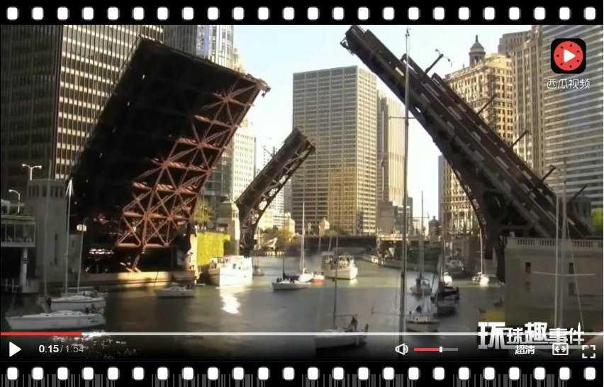 世界上最聪明的桥 -2