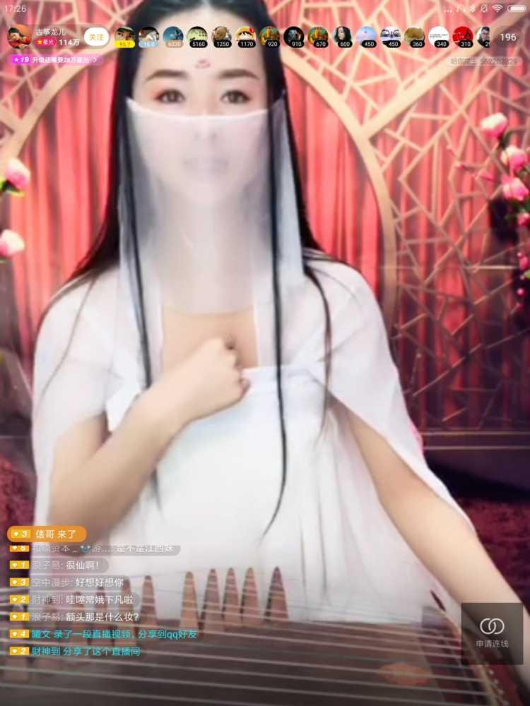 面纱美女-古筝龙儿 3