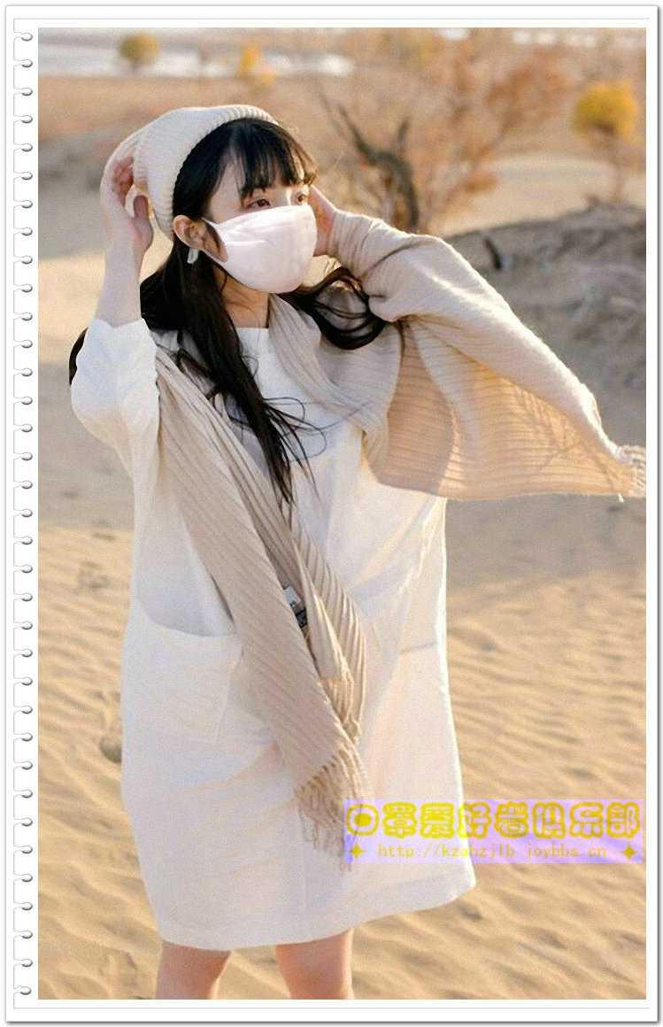 【原创】【原创】口罩mm的沙漠留影