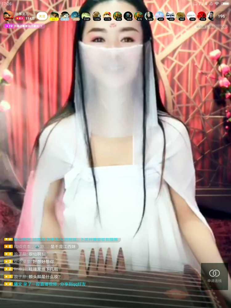 面纱美女-古筝龙儿 1