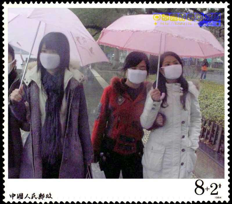 【贴图】四个杭州女生 -2