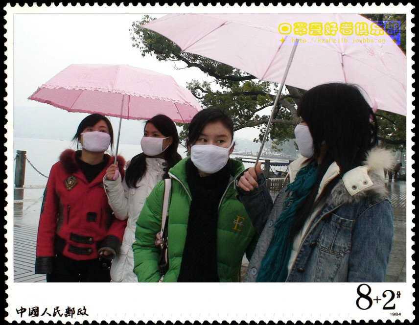 【贴图】四个杭州女生 -4