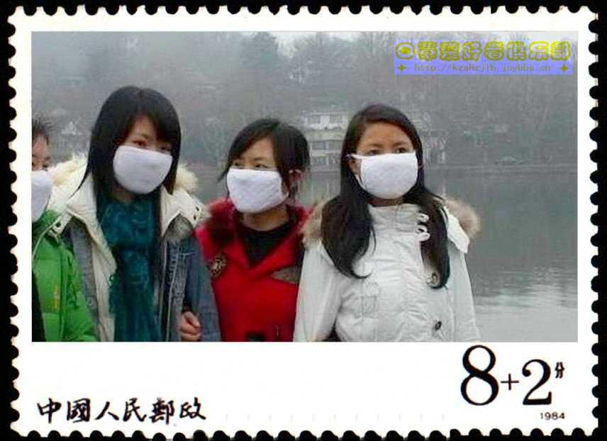 【贴图】四个杭州女生 -1