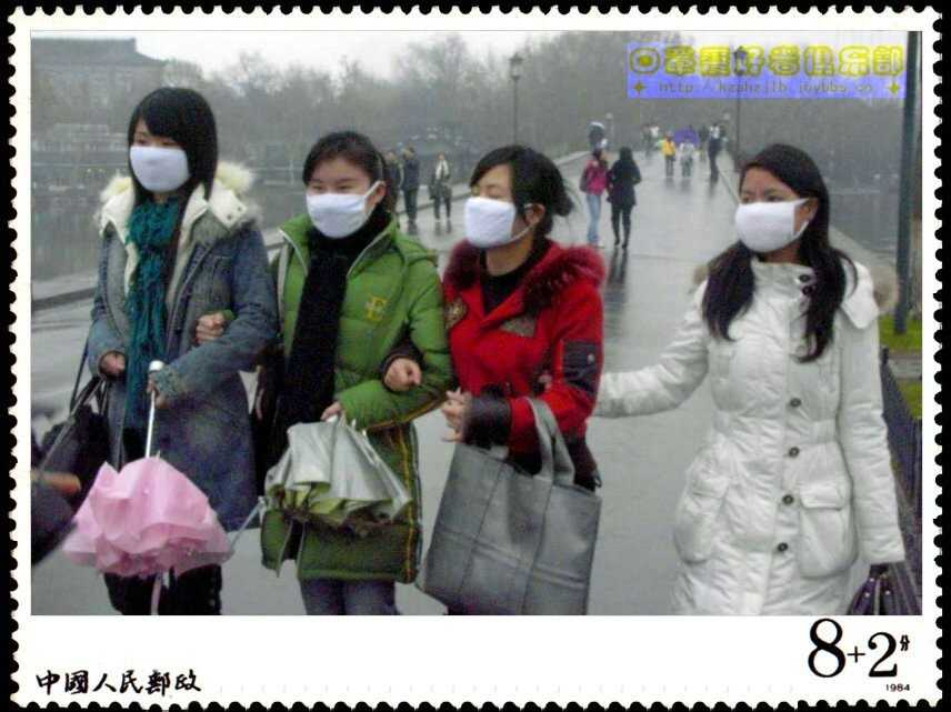 【贴图】四个杭州女生 -3