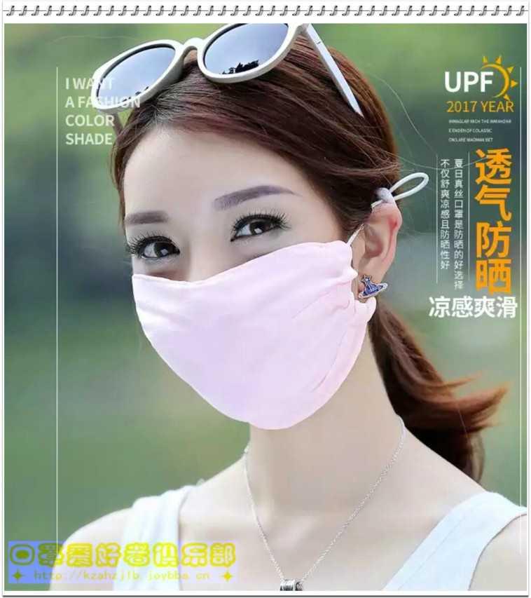 广告模特-真丝口罩 - 4