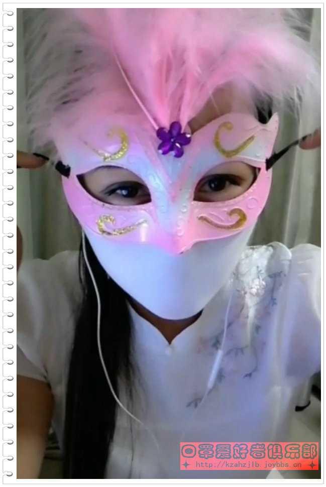 【截图】口罩与假面具~2