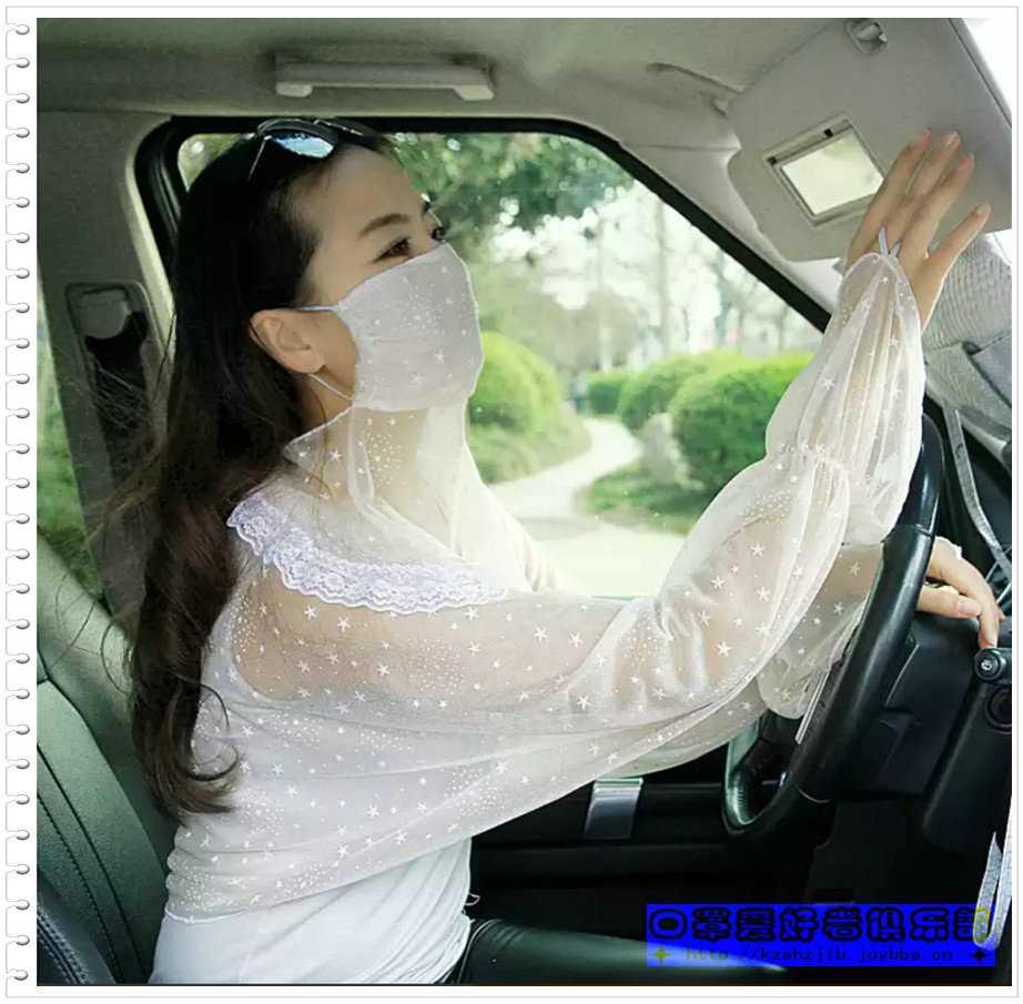 女司机的防晒装备 -1