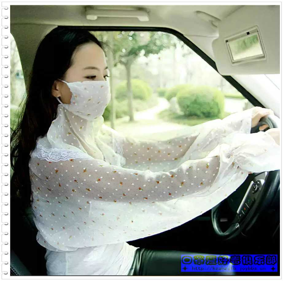 女司机的防晒装备 -2