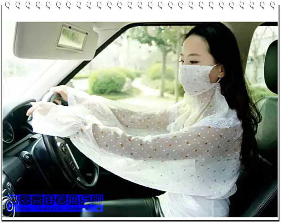 女司机的防晒装备 -3