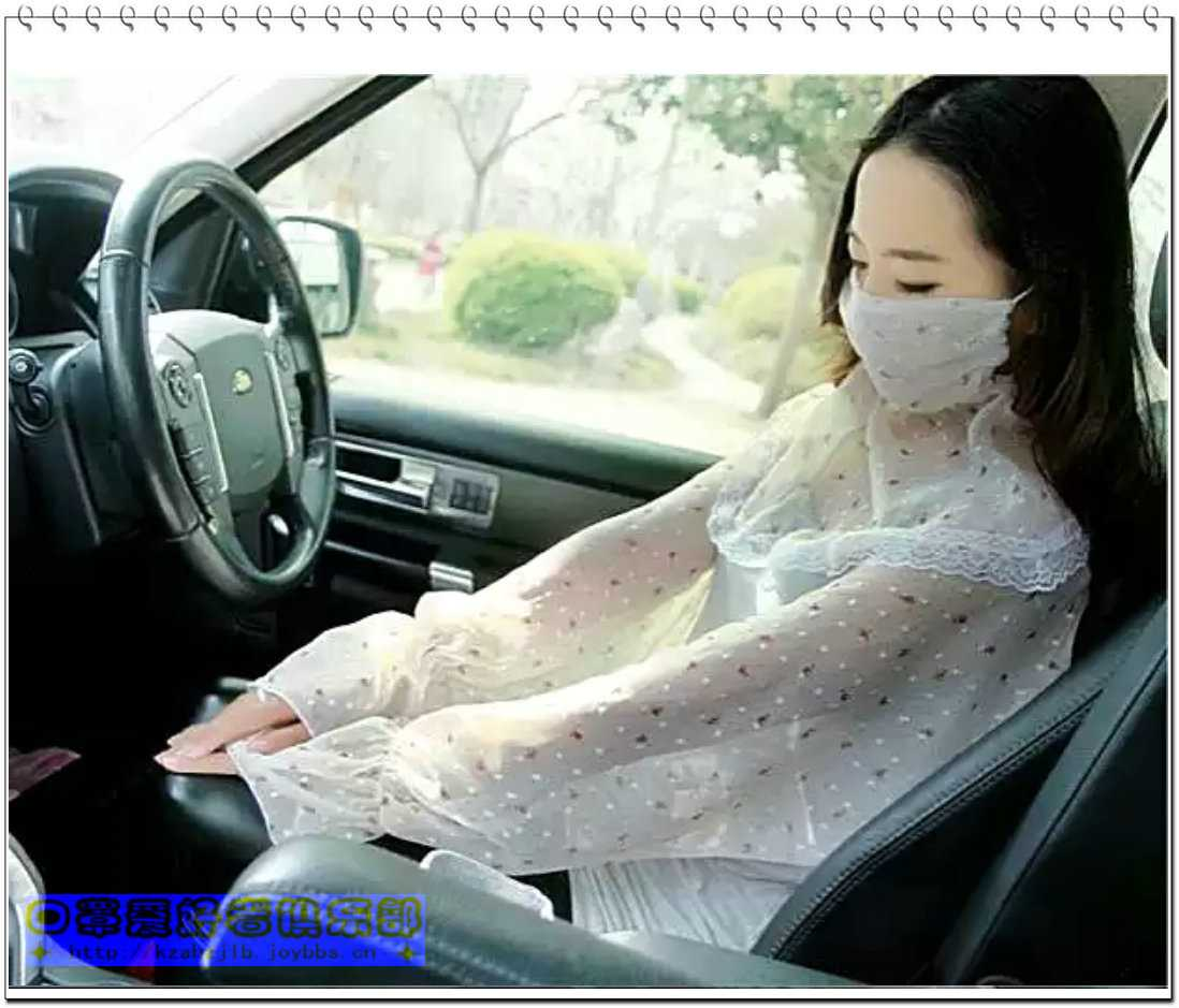 女司机的防晒装备 -4