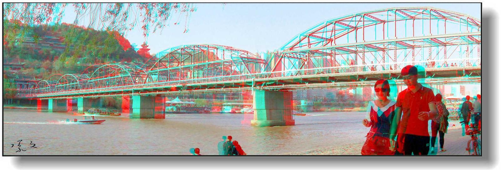【原创】黄河桥下的风景