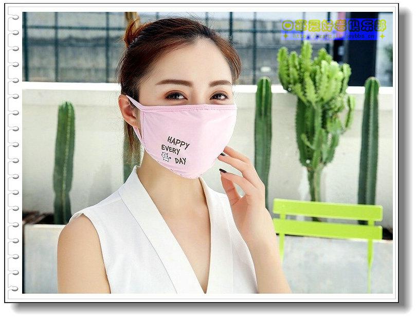 【贴图】花色口罩也诱人 -2