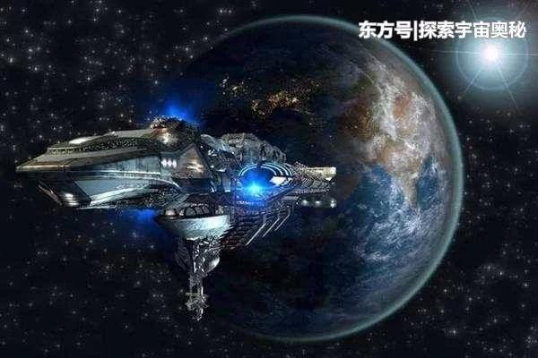 图1 宇宙空间飞行器