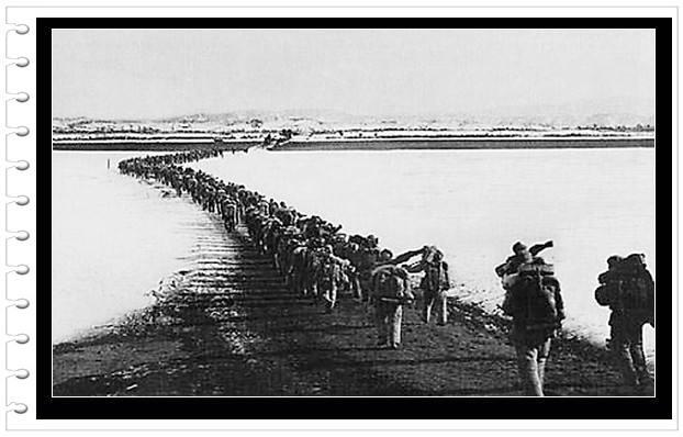 志愿军跨过鸭绿江