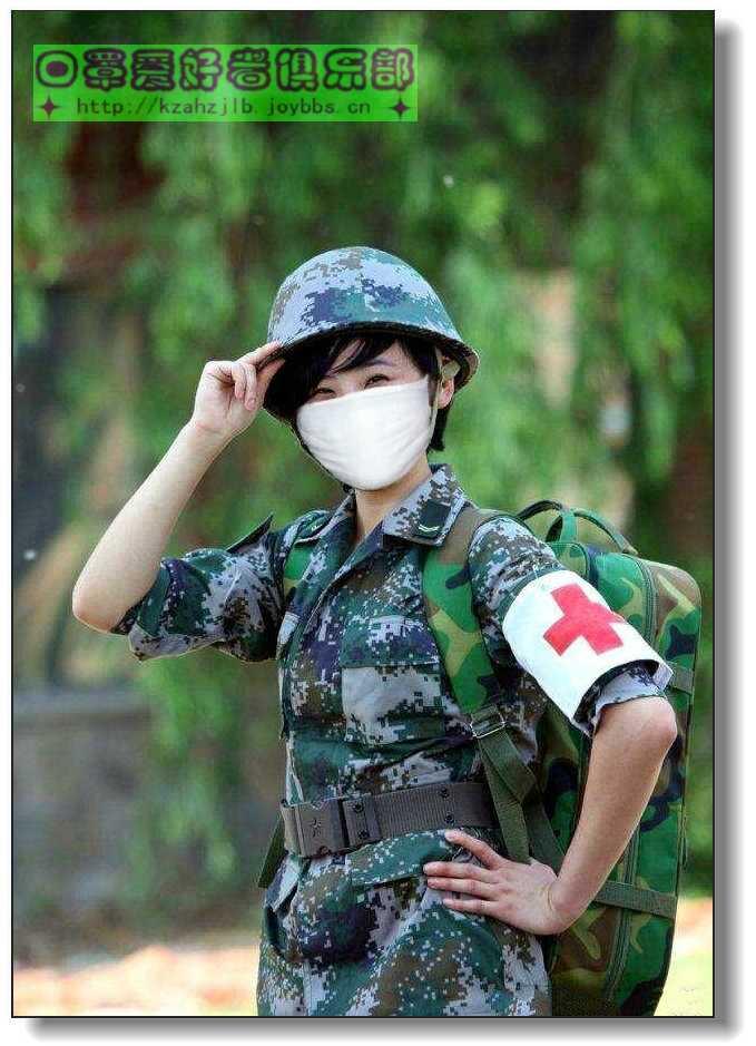 【原创】军中医护兵 -2