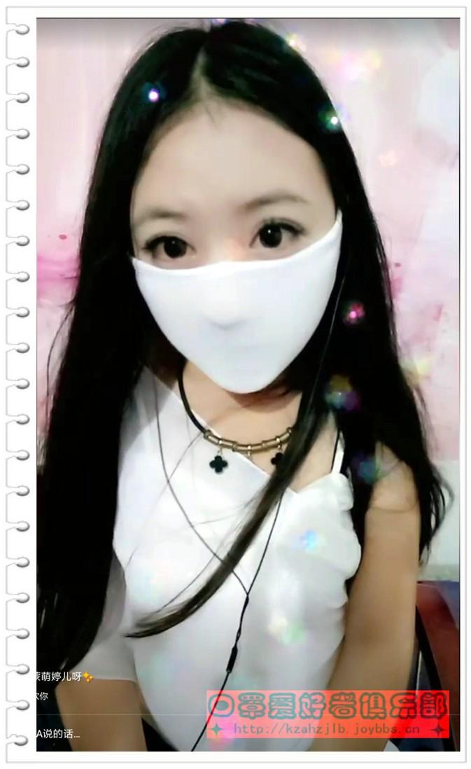 花椒主播蒙萌婷儿-2