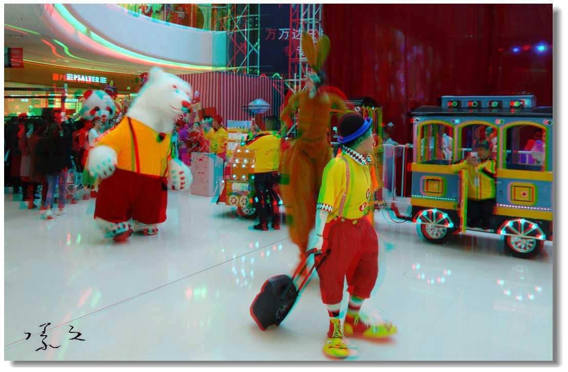 【原创】中国滑稽小丑军团 -1